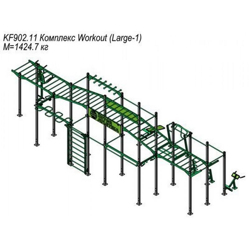 Комплекс Workout (Large-1) V-Sport KF902.11