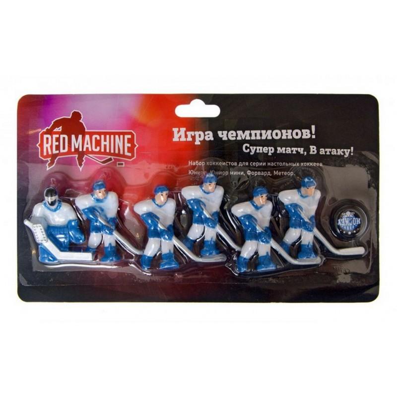 Комплект игроков с шайбой Red Machine Юниор (синий) 59.000.02.4