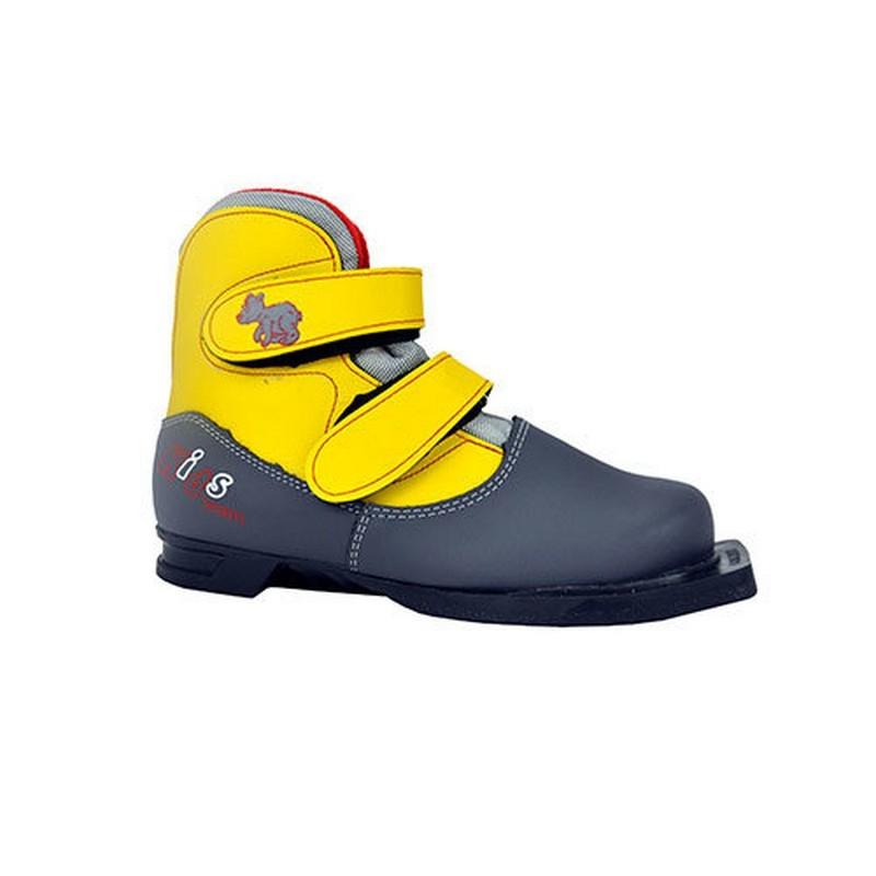 Лыжные ботинки NN75 Kids серо-желтый