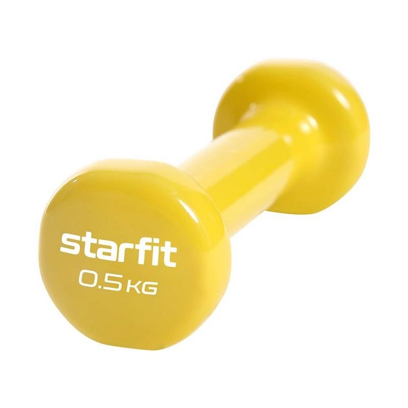 Гантель виниловая Core 0,5 кг Star Fit DB-101 желтый