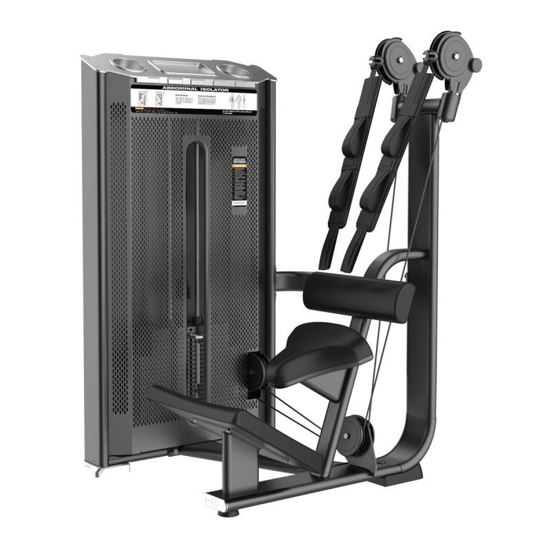 Пресс-машина (Abdominal Isolator) DHZ Kurtsyn Gym E-7073A