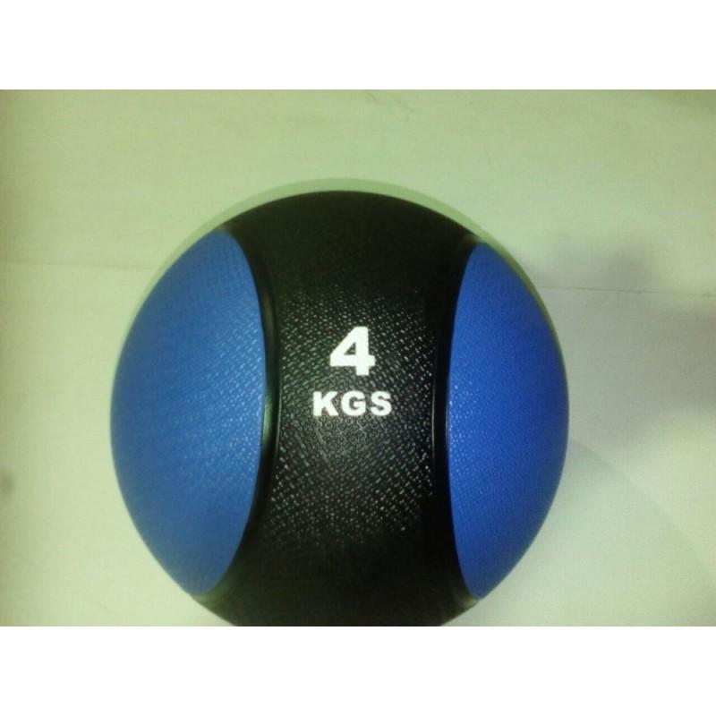 Медбол Grome Fitness BL019-4K 4кг
