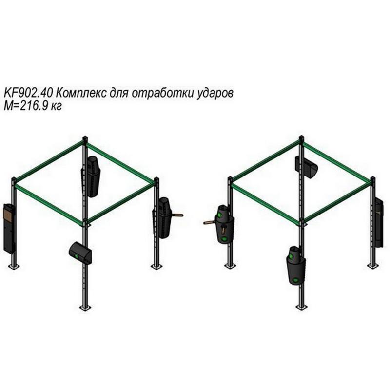 Комплекс для отработки ударов V-Sport KF902.40