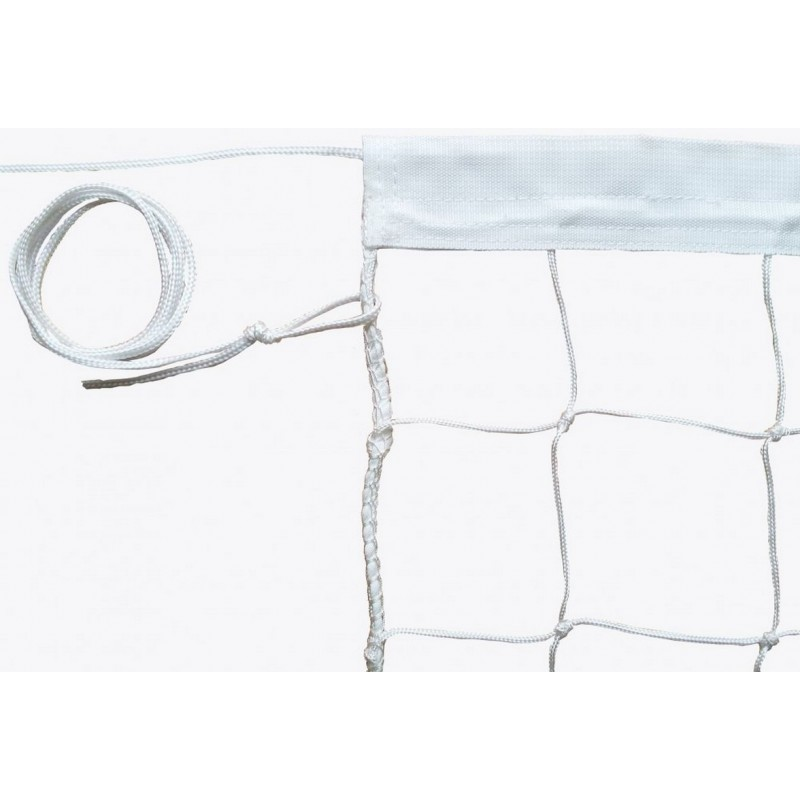 Сетка волейбольная любительская FS-V-№3 белая