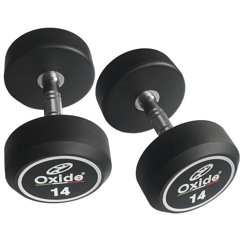 Гантель обрезиненная круглая Oxide Fitness DB145А 4 кг