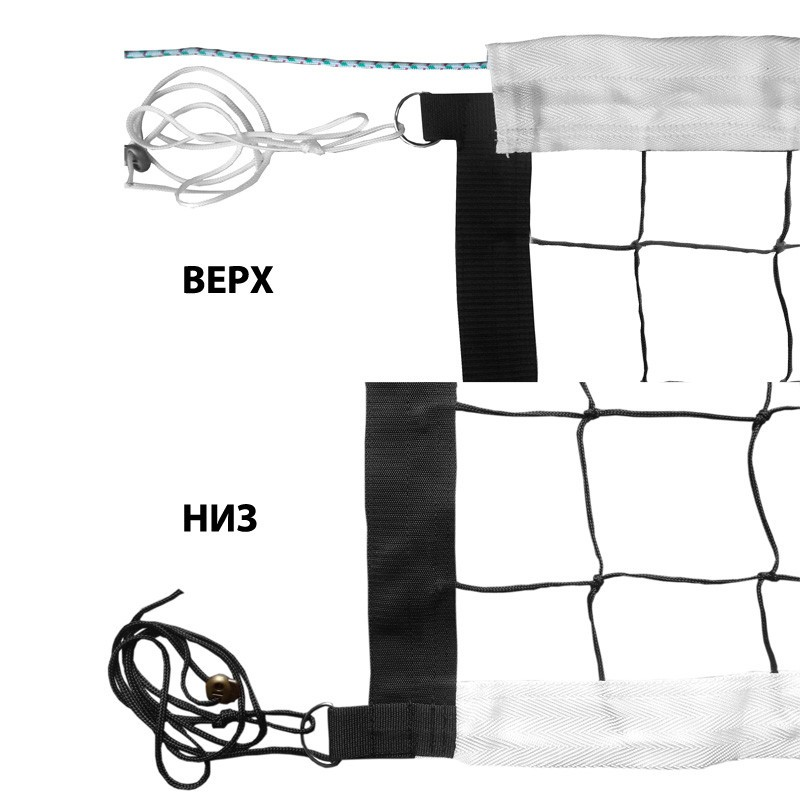 Сетка волейбольная профессиональная 9.5х1м, нить3,5мм ПП, яч.10см FS-V-№8 черная
