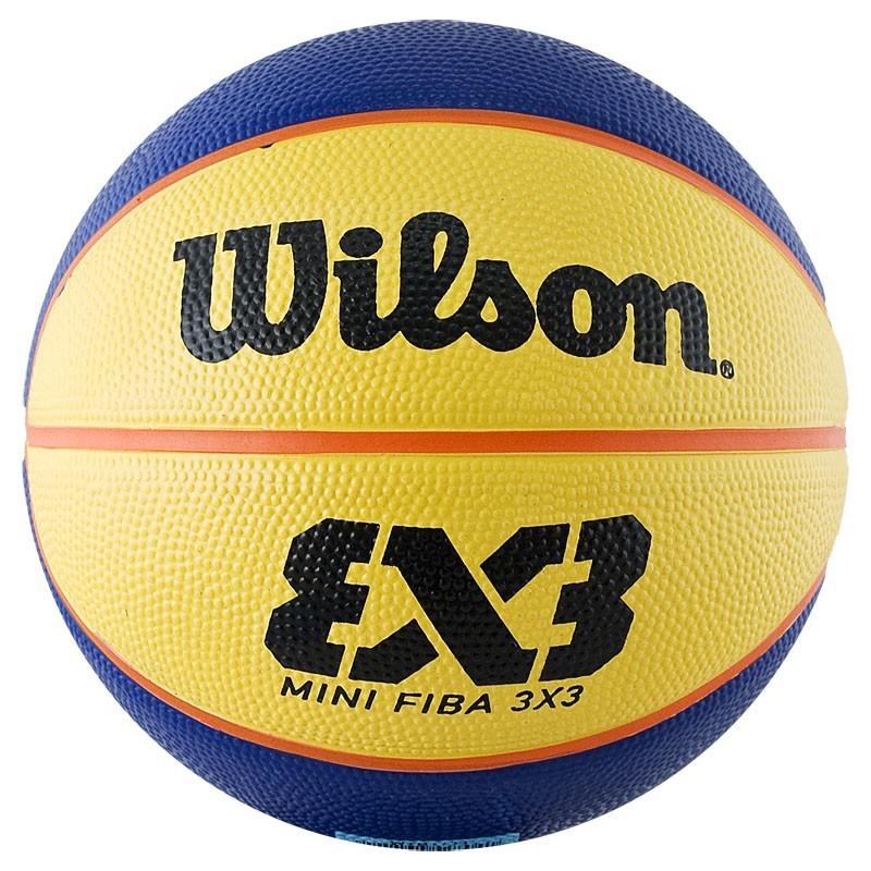Мяч баскетбольный Wilson FIBA3x3 Replica WTB1733XB р.3
