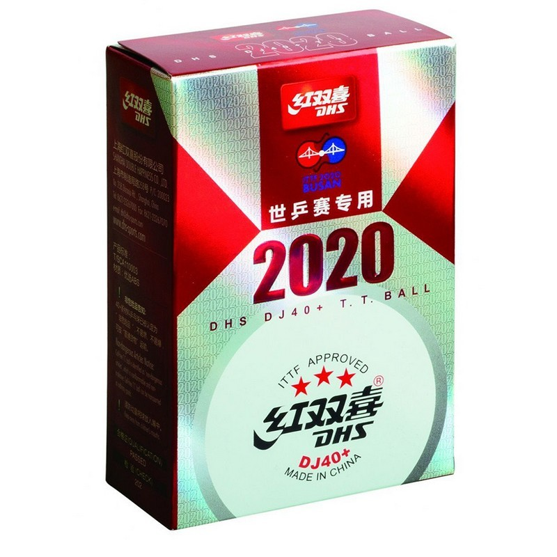 Мяч для настольного тенниса DHS 3*** Busan DJ40W, 6 шт, белый