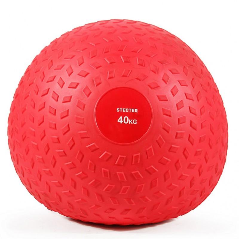 Слэмбол (SlamBall) Stecter 40 кг 2267