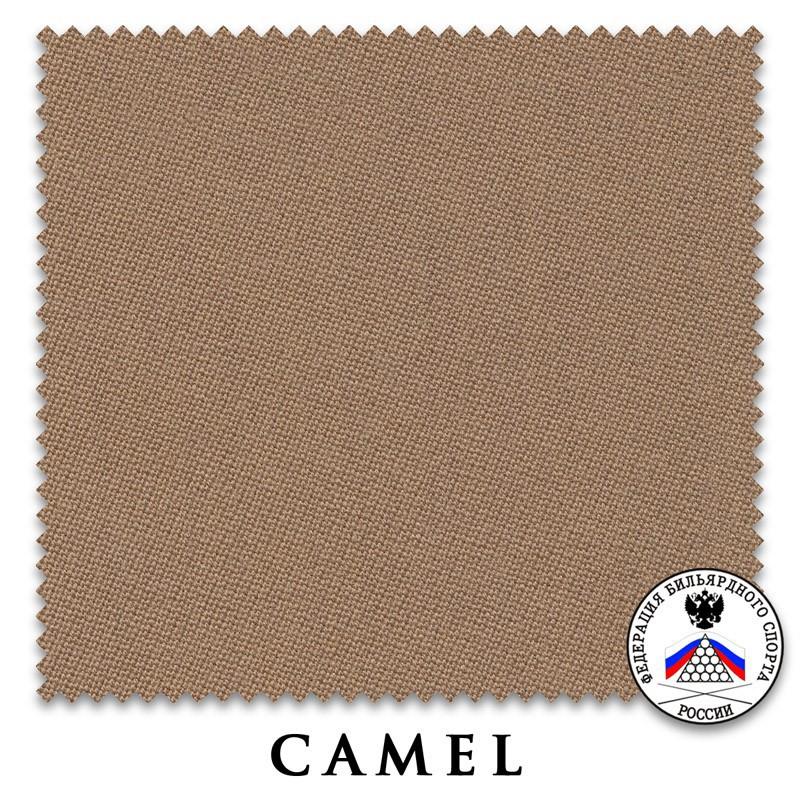 Сукно Iwan Simonis 760 195см 00166 Camel