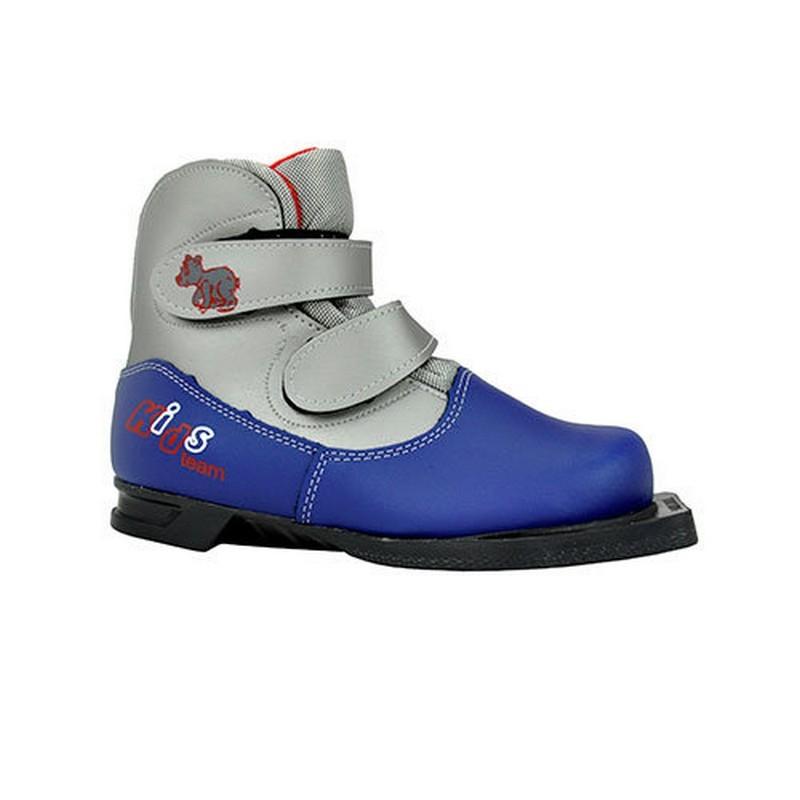 Лыжные ботинки NN75 Kids сине-серебряный