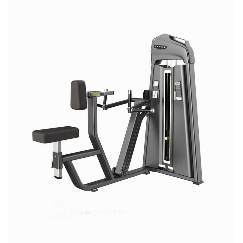 Гребная тяга с упором на грудь Grome Fitness 5034А